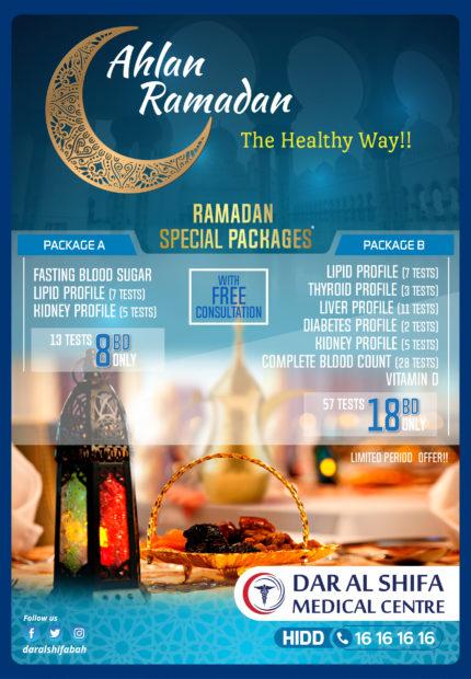 Das_Ramadan_A5-01